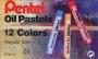 สีชอร์ค Pentel 12 สี