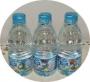 น้ำดื่ม เนสท์เล่ เพียวไลฟ์ 330 มล.