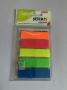 ฟิล์มโน๊ต ดัชนี สติ๊ก'เอ็น นีออน 21050 สีฟ้า/เขียว/เหลือง/บานเย็